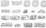Mayan Venus glyphs. Notice the jaguar glyph in the center of second row.