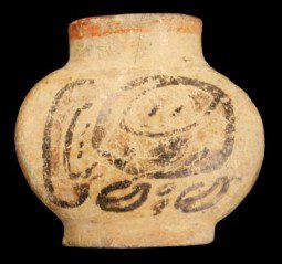 maya-tobacco-pot